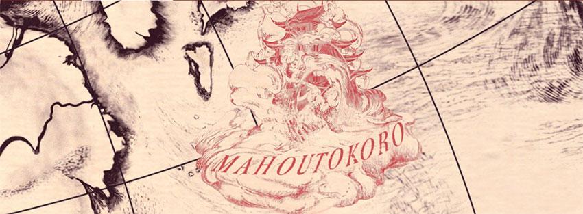 mahoutokoroharrypotter